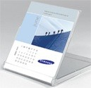 Corporate CD box calendar